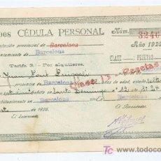Documentos antiguos: CÉDULA PERSONAL. AYUNTAMENTO DE BARCELONA 1926.. Lote 16470236