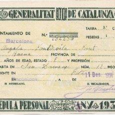 Documentos antiguos: CÉDULA PERSONAL. GENERALITAT DE CATALUNYA 1934.. Lote 16641174