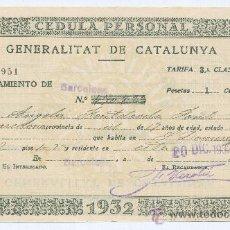 Documentos antiguos: CÉDULA PERSONAL. GENERALITAT DE CATALUNYA 1932.. Lote 16641254