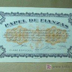 Documentos antiguos: PAPEL DE FIANZAS, 1000 MIL PESETAS, INSTITUTO NACIONAL DE LA VIVIENDA, 1963. Lote 17035605