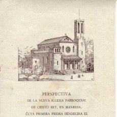 Documentos antiguos: PRESPECTIVA DE LA NUEVA IGLESIA PARROQUIAL DE CRISTO RE EN MANRESA-OCTUBRE DE 1942. Lote 17724015