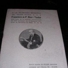 Documentos antiguos: CONMEMORACIO XXV ANIVERSARI DE LA EXPOSICIO UNIVERSAL DE BARCELONA 1888,A FRANCISCO DE P. RIUS I . Lote 18333982