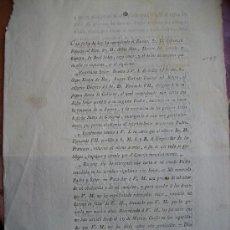 Documentos antiguos: DE LA RECOMENDACION DE LAS PERSONAS QUE LE SIRVIERON DURANTE AÑOS POR LA RENUNCIA DE LA CORONA 1808. Lote 26057194