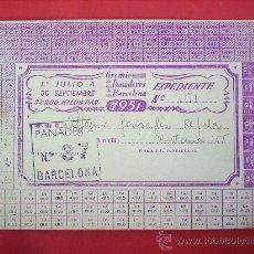 Documentos antiguos: TARJETA RACIONAMIENTO DE PANADERIA 1951 GREMIO DE PANADEROS DE BARCELONA. Lote 18974480