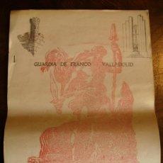Documentos antiguos: BOLETIN INFORMATIVO GUARDIA DE FRANCO VALLADOLID 1974 UNAS 12 HOJAS. Lote 26401918