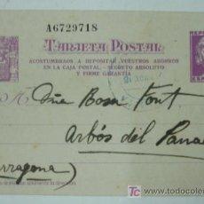 Documentos antiguos: TARJETA POSTAL. REPUBLICAE ESPAÑOLA. GUERRA CIVIL. 1938. . Lote 19705684