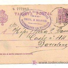 Documentos antiguos: TARJETA POSTAL. . Lote 19783726