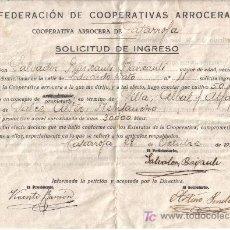 Documentos antiguos: SOLICITUD INGRESO FEDERACIÓN COOPERATIVAS ARROCERAS CATARROJA VALENCIA AÑO 1932. Lote 26514290