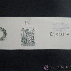 Documentos antigos: PAPEL TIMBRADO. 1,50 PESETAS.. . ENVIO GRATIS¡¡¡. Lote 21232348