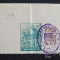 Documentos antigos: PAPEL TIMBRADO. 5 PESETAS. ESTADO ESPAÑOL . ENVIO GRATIS¡¡¡. Lote 21232480