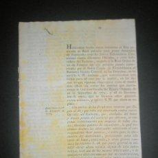 Documentos antiguos: OFICIALES DEL EJERCITO OLVIDAN SU HONOR SE EMPEÑAN CON MUJERES DE TODAS CLASES CON PROMESAS. Lote 26149534