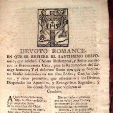 Documentos antiguos: PLIEGO SUELTO. DEVOTO ROMANCE. S. XIX. Lote 26024958