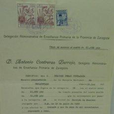 Documentos antiguos: MAESTRA NACIONAL 1958 UNCASTILLO ZARAGOZA, DOCUMENTO AUMENTO DE SUELDO SELLO M. ENSEÑANZA PRIMARIA. Lote 23116209