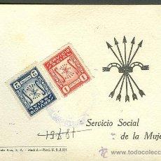 Documentos antiguos: FALANGE ESPAÑOLA. CERTIFICADO SERVICIO SOCIAL DE LA MUJER / FALANGE ESPAÑOLA MALAGA 1951. Lote 26629870