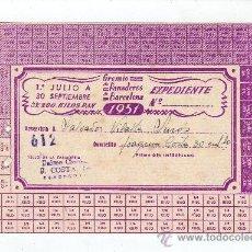 Documentos antiguos: CARTILLA RACIONAMIENTO GREMIO DE PANADEROS DE BARCELONA 1951. Lote 23687196