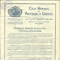 Documentos antiguos: L29-34 TITULO DE PARTICIPACION DE LA CAJA HISPANA DE PREVISION Y CREDITO. Lote 25031675