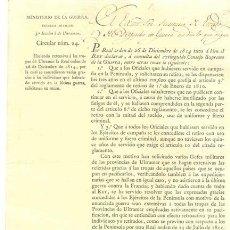 Documentos antiguos: MINISTERIO DE LA GUERRA .. MADRID 1821 .. SOLICITUD DE RETIRO QUE HAYAN PARTICIPADO EN LA CAMPAÑA . Lote 25348316