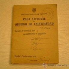 Documentos antiguos: CARTILLA CAJA NACIONAL DE SEGURO DE ENFERMEDAD 1948. Lote 25511471