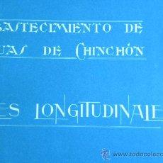 Documentos antiguos: PLANO ABASTECIMIENTO AGUA CHINCHÓN PERFILES LONGITUDINALES (MADRID)1926. Lote 27011942