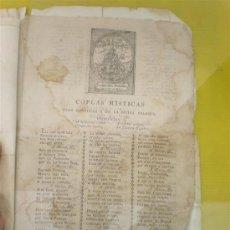 Documentos antiguos: COPLAS MISTICAS. Lote 25656873