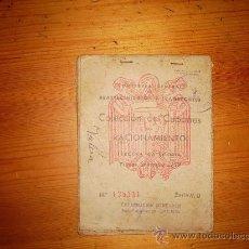 Documentos antiguos: CARTILLA DE RACIONAMIENTO CARTAGENA MURCIA. Lote 26155826