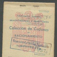 Documentos antiguos: CX-8 CARTILLA DE RACIONAMIENTO DE PRIMERA CATEGORIA DE LA COMISARIA GENERAL ABASTECIMIENTOS Y TRA. Lote 27381867