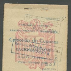 Documentos antiguos: CX-8 CARTILLA DE RACIONAMIENTO DE PRIMERA CATEGORIA DE LA COMISARIA GENERAL ABASTECIMIENTOS Y TRA. Lote 27382206