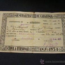 Documentos antiguos: GENERALITAT DE CATALUNYA - CEDULA PERSONAL - 1934 - . Lote 27827358