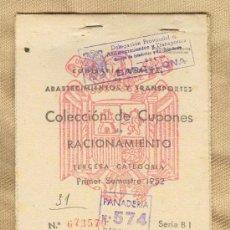 Documentos antiguos: CARTILLA RACIONAMIENTO, 3º CATEGORIA, BARCELONA, PRIMER SEMESTRE 1952.. Lote 28014162