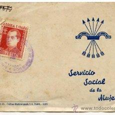 Documentos antiguos: CERTIFICADO DE CUMPLIMIENTO DEL SERVICIO SOCIAL SECCIÓN FEMENINA DE FALANGE SANTANDER 1943. Lote 28458953