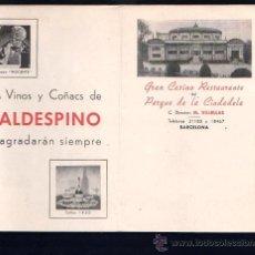 Documentos antiguos: MENU DEL GRAN CASINO RESTAURANTE DEL PARQUE DE LA CIUDADELA, BARCELONA PUBLICIDAD DE VALDESPINO. Lote 28757727