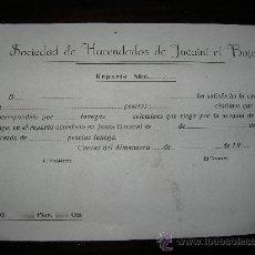 Documentos antiguos: REPARTO DE SOCIEDAD DE AGUA DE HACENDADOS DE JUCAINÍ EL BAJO.CUEVAS DEL ALMANZORA. ALMERIA. AÑOS 60.. Lote 28757783