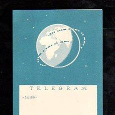 Documentos antiguos: MENU HOTEL TELEGRAM . Lote 28871415
