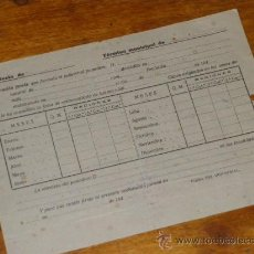 Documentos antiguos: DECLARACION JURADA DE INDUSTRIAL PANADERO, RACIONES. 1940. GUERRA CIVIL.. Lote 29094997