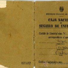 Documentos antiguos: CARTILLA CAJA NACIONAL SEGURO ENFERMEDAD. ANTONIO GOMEZ FERNANDEZ. 1944. Lote 29165073