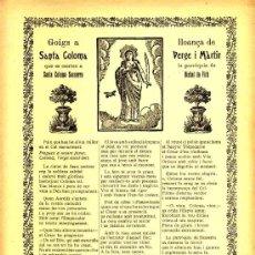 Documentos antiguos: GOIGS A LLOANÇA DE SANTA COLOMA, VERGE I MARTIR QUE ES CANTEN A SANTA COLOMA SASSERRA. Lote 29229760