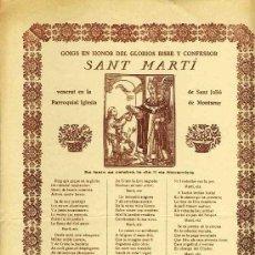 Documentos antiguos: GOIGS EN HONOR DEL GLORIÓS SANT MARTI, VENERAT A L' ESGLÉSIA DE SANT JULIÀ, DE MONTSENY. Lote 29309046