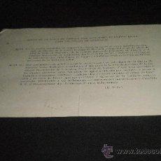 Documentos antiguos: POSGUERRA CARTEL POLITICO SOBRE LA CONMEMORACION DE LA CONQUISTA DE GUERNICA POR LA 8ª DE REQUETES . Lote 29318441