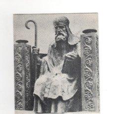 Documentos antiguos: DOCUMENT EXPOSICIÓ DE L'ABAD OLIVA 1971 . MANRESA. Lote 30382611