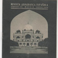 Documentos antiguos: FOLLETO PUBLICITANDO LA REVISTA GEOGRÁFICA ESPAÑOLA. APROX. 1950. Lote 30403068