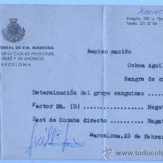 Documentos antiguos: INTERESANTE TARJETA DE CLINICA MATERNAL DE STA.MADRONA BARCELONA - RECIEN NACIDO- RESULTADO 1965. Lote 31119306