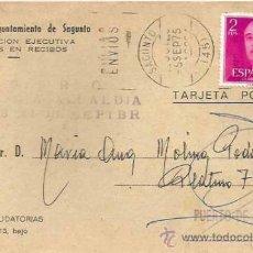 Documentos antiguos: +++ D2 - 255 - TARJETA POSTAL - AYUNTAMIENTO DE SAGUNTO - RECAUDACION EJECUTIVA . Lote 31203185