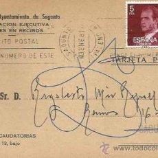 Documentos antiguos: +-+ D2 - 256 - TARJETA POSTAL - AYUNTAMIENTO DE SAGUNTO - RECAUDACION EJECUTIVA. Lote 31203194