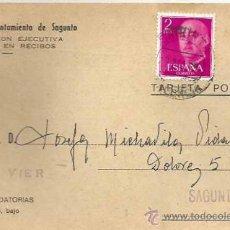 Documentos antiguos: +++ D2 - 257 - TARJETA POSTAL - AYUNTAMIENTO DE SAGUNTO - RECAUDACION EJECUTIVA . Lote 31203207