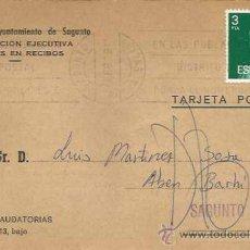 Documentos antiguos: +++ D2 - 258 - TARJETA POSTAL - AYUNTAMIENTO DE SAGUNTO - RECAUDACION EJECUTIVA . Lote 31203221