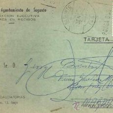 Documentos antiguos: +++ D2 - 259 - TARJETA POSTAL - AYUNTAMIENTO DE SAGUNTO - RECAUDACION EJECUTIVA . Lote 31203234