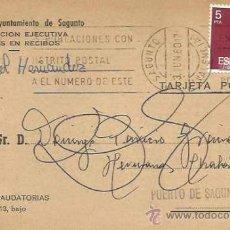 Documentos antiguos: +++ D2 - 261 - TARJETA POSTAL - AYUNTAMIENTO DE SAGUNTO - RECAUDACION EJECUTIVA . Lote 31203273