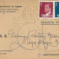 Documentos antiguos: +++ D2 - 262 - TARJETA POSTAL - AYUNTAMIENTO DE SAGUNTO - RECAUDACION EJECUTIVA . Lote 31203280