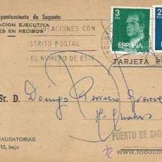Documentos antiguos: +-+ D2 - 263 - TARJETA POSTAL - AYUNTAMIENTO DE SAGUNTO - RECAUDACION EJECUTIVA. Lote 31203289