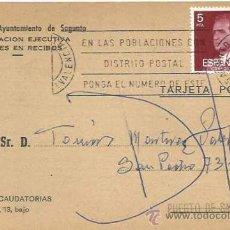 Documentos antiguos: +++ D2 - 266 - TARJETA POSTAL - AYUNTAMIENTO DE SAGUNTO - RECAUDACION EJECUTIVA . Lote 31206166